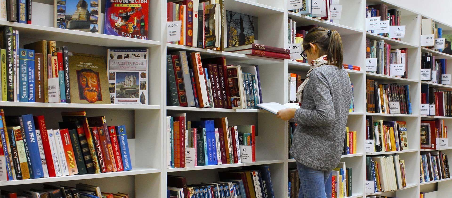 Thư viện phong phú